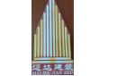 廣東邁達建筑工程有限公司