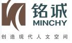 廣東銘誠智能建筑科技有限公司