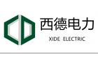 四川西德電力設計有限公司