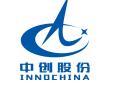 湖南中创空天新材料股份有限公司