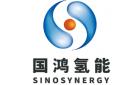 廣東國鴻氫能科技有限公司
