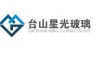 臺山市星光玻璃科技有限公司
