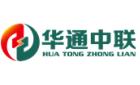 威海華通中聯電力科技有限公司