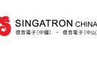 信音電子(中國)股份有限公司