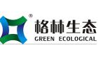格林生態環境有限公司