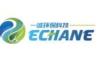 广东一诚环保科技有限公司