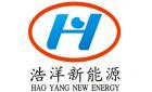 惠州市浩洋新能源有限公司