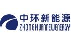 天津中環新能源有限公司