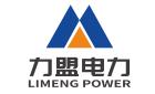 福建力盟電力工程設計有限公司