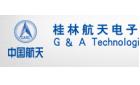 桂林航天电子有限公司