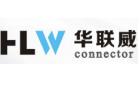深圳市华联威电子科技有限公司