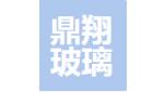 金華鼎翔玻璃有限公司