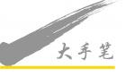 南京大手筆電子科技有限公司