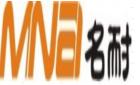 名耐特種電纜(江蘇)有限公司