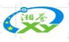 惠州市湘誉新能源有限公司