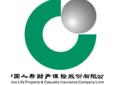 中国人寿保险股份有限公司上海市徐汇贺阀路营销服务部最新招聘信息