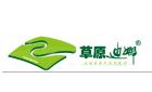 赤峰迪娜食品有限公司-最新招聘信息