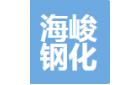 桂林海峻鋼化玻璃有限公司最新招聘信息