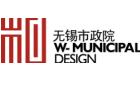 無錫市政設計研究院有限公司杭州分公司