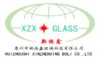 惠州市新振鑫玻璃科技有限公司