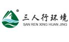 東莞市三人行環境科技有限公司