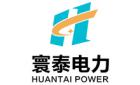 濟南寰泰電力工程有限公司最新招聘信息