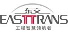 江蘇東交智控科技集團股份有限公司