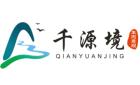江苏千源境生态景观有限公司
