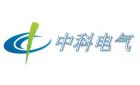 湖南中科電氣股份有限公司