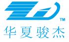 深圳市华夏骏杰有限公司