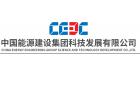 中國能源建設集團科技發展有限公司發電運營公司最新招聘信息