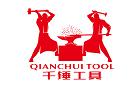 東莞市千錘機械科技有限公司