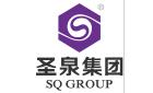 濟南圣泉集團股份有限公司