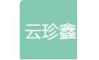 廈門云珍鑫玻璃有限公司最新招聘信息