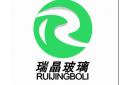 河南瑞晶钢化中空玻璃工程有限公司