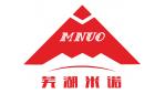 蕪湖米諾環保科技有限公司
