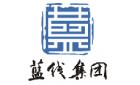 海南藍線控股集團有限公司