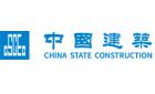 中建八局華北公司基礎設施分公司
