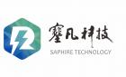 湖南塞凡電氣科技有限公司最新招聘信息