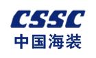 重慶海裝風電工程技術有限公司