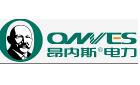 江蘇昂內斯電力科技股份有限公司