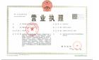 北京誠公管理咨詢有限公司最新招聘信息