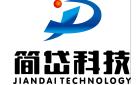 南京簡岱自動化科技有限公司