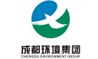 成都市興蓉再生能源有限公司
