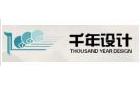 上海千年城市規劃工程設計股份有限公司湖北分公司