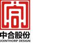 武漢中合元創建筑設計股份有限公司