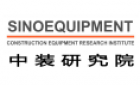 徐州中裝工程裝備研究院有限公司