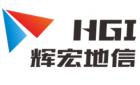 湖北輝宏地理信息有限公司最新招聘信息