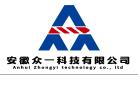 安徽眾一科技有限公司