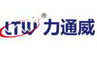 深圳市力通威电子科技有限公司